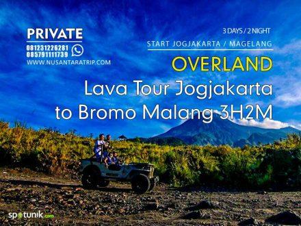 Paket Trip Lava Tour Merapi Bromo